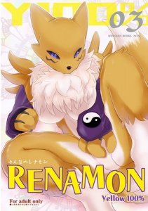 Minnna no Renamon Y100%